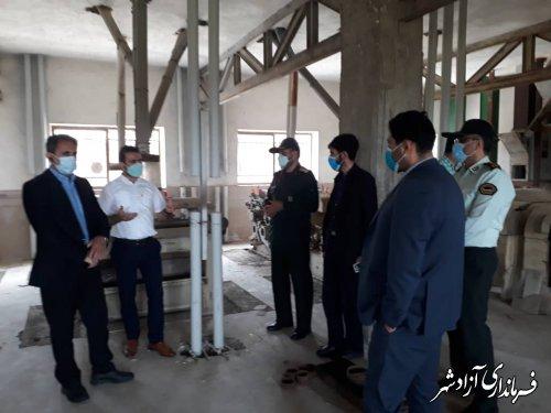 احیای کارخانه آرد ستاره گنبد با سرمایهگذاری جدید ستاره نگین گلستان در آزادشهر