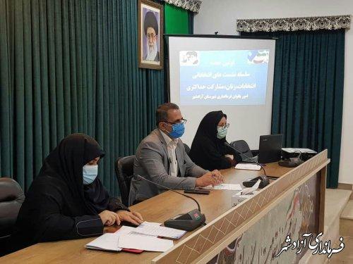 اولین جلسه سلسله نشست های انتخاباتی با موضوع زنان و خانواده برگزار شد