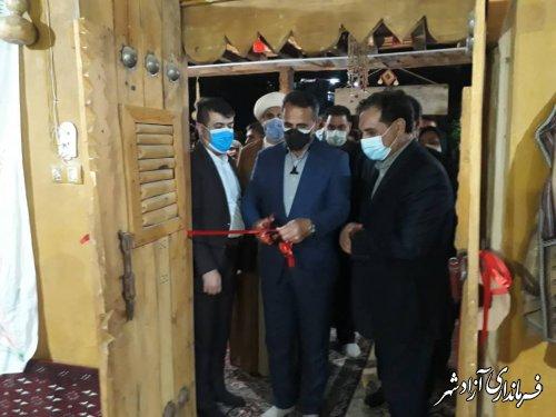 اولین خانه موزه روستایی استان گلستان در روستای فارسیان شهرستان آزادشهر افتتاح شد