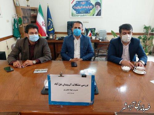 جلسه تعیین تکلیف واگذاری آببندانهای اراضی شیبدار تیلآباد آزادشهر برگزار شد