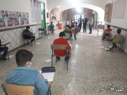فرماندار آزادشهر از روند برگزاری آزمون ورودی مدارس متوسطه اول تیزهوشان بازدید کرد