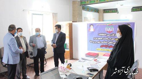 بازدید مشاور عالی و معاون استاندار از ستاد انتخابات فرمانداری آزادشهر