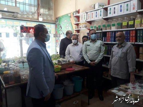 اعضای کمیته مبارزه با مواد مخدر آزادشهر از عطاری ها و کمپ های ترک اعتیاد بازدید کردند