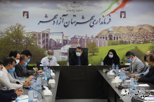 جلسه بررسی آخرین وضعیت آب شرب شهرستان آزادشهر برگزار شد