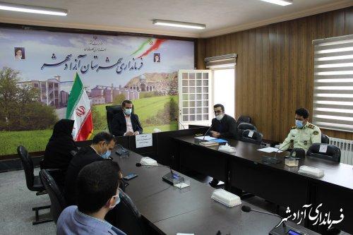 جلسه شورای هماهنگی ثبت احوال و شورای راهبردی جمعیت شهرستان آزادشهر برگزار شد