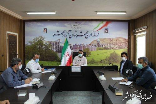 جلسه شورای آرد و نان شهرستان آزادشهر برگزار شد