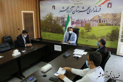 جلسه شورای توسعه و حمایت از سازمانهای مردم نهاد شهرستان آزادشهر برگزار شد
