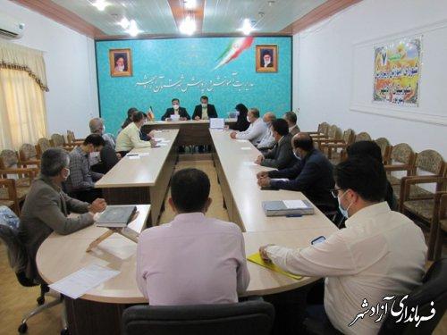 هفتمین جلسه شورای آموزش و پرورش شهرستان آزادشهر برگزار شد
