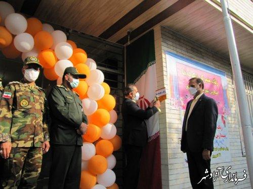 زنگ شکوفه ها در مدارس شهرستان آزادشهر نواخته شد