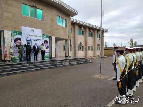 صبحگاه مشترک نیروهای نظامی و انتظامی شهرستان آزادشهر برگزار شد