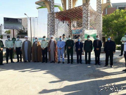 غبارروبی مزار شهدای گمنام آزادشهر به مناسبت هفته نیروی انتظامی