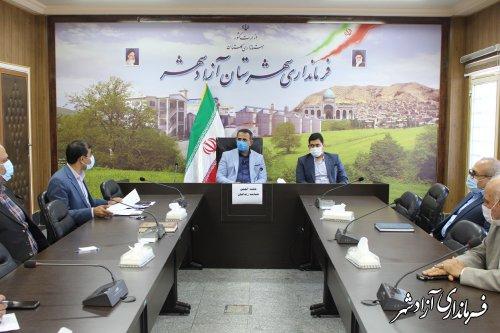 جلسه انجمن حمایت از زندانیان شهرستان آزادشهر تشکیل شد